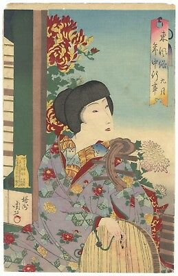 Chikanobu, Beauty Portrait, Ukiyo-e, Original Japanese Woodblock Print, Antique