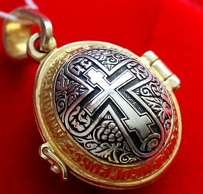 Russian Orthodox Icon Pendant-Egg Xb. Silver+Gold Rare.easter Egg Gift.open Work