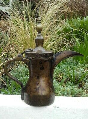 Antique Middle Eastern Islamic Persian Dallah Coffee Pot