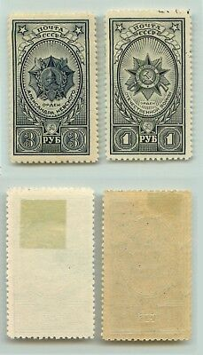 Russia  USSR  1943  SC  897  898  used  or  mint. rt8693