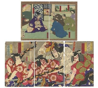 Original Japanese Woodblock Print, Ukiyo-e, Set of 2, Kabuki Make-up, Pattern