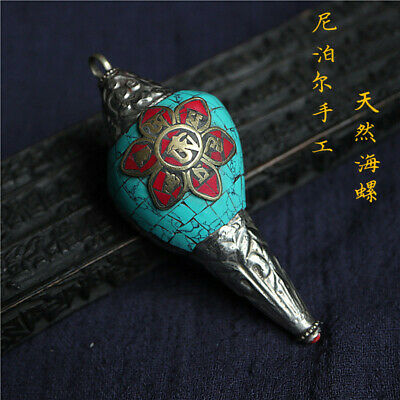 Nepali hand-inlaid pine natural conch six-character truth instrument