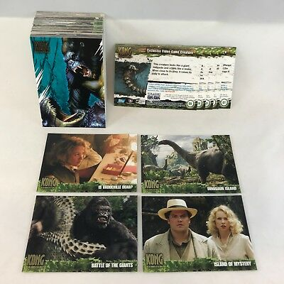 KING KONG: THE 8th WONDER OF THE WORLD (2005) Complete Movie Card Set w/ C1-C5
