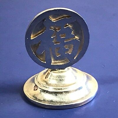 Sammy Sterling Silver Place Business Card Holder Hong Kong Antique Symbol Vtg 3