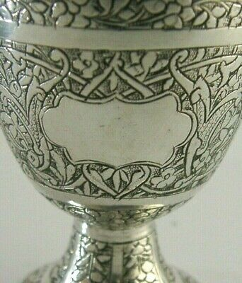 PERSIAN OTTOMAN SOLID SILVER EGG CUP c1900 ANTIQUE BEAUTIFUL