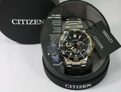 Citizen Brycen Two-Tone Stainless Steel Men's Eco-Drive Watch CA4258-87E New