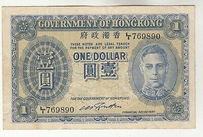Government of Hong Kong One Dollar w/ creases