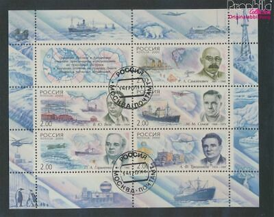 Russia block30 used 2000 polar explorer (9027395