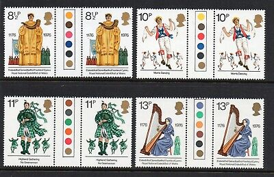 GB 1976 British Cultural traffic light gutter pairs MNH Unfolded stamps. Culture