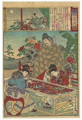 Original Japanese Woodblock Print, Chikanobu, Beauty, Sewing, Flowers, Ukiyo-e