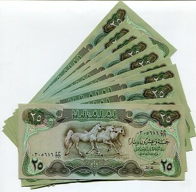 IRAQ  25 DINAR 1982  P 72 UNCIRCULATED ONE NOTE 3RW 30NOV