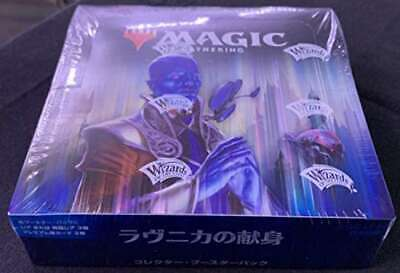 Magic:The Gathering Ravnica's Dedication Collector Booster Pack Japanese Edition