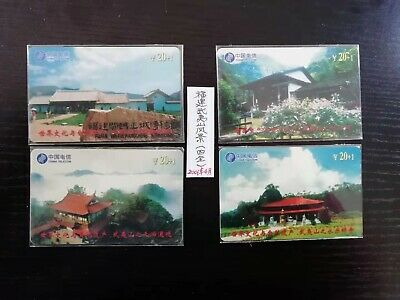 "2001 Issued Whole Set China Telephone Card Commemorative Edition ""Mount Wuyi"""