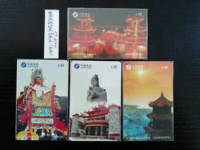 "2000 Issued Whole Set China Telephone Card Commemorative Edition ""Mazu Birthday"""