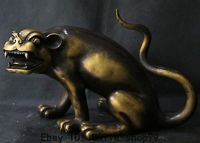 "14"" Chinese Pure Bronze Fengshui Folk Guardian Dragon Foo Fu Dog Lion Statue"