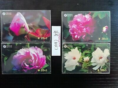 "2001 Issued Whole Set China Phone Card Commemorative Edition ""Peony"""