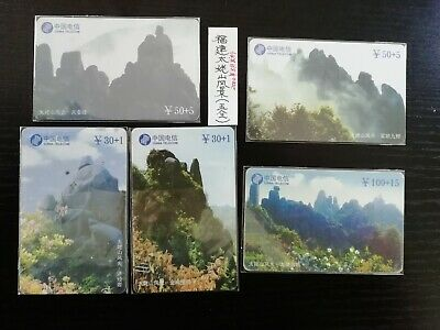 "2000 Issued Whole Set China Phone Card Commemorative Edition ""Taimu Mount"""