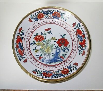 Old Chinese PORCELAIN RICE BOWL - BRASS  FRAME