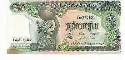 Billet Cambodge 500 Riels, type 1973 Grand format :18,3 x 8,6 cms