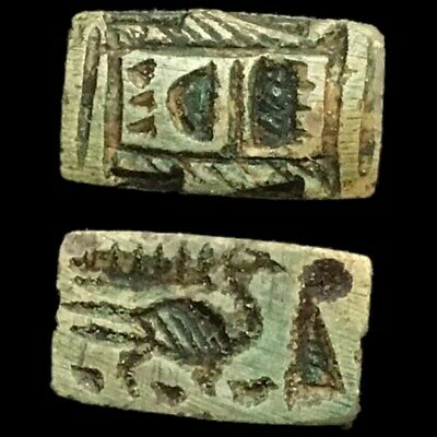 Beautiful Ancient Egyptian Amulet 300 Bc (6)
