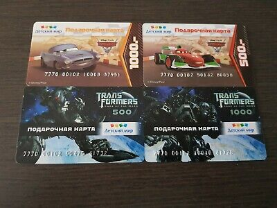 Disney Russian Cars & Transformers NO VALUE Collectible Gift Cards