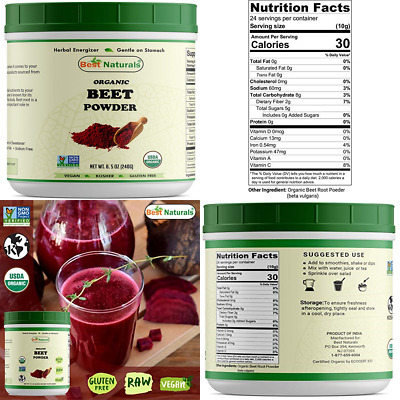 Certified Organic Beet Root Powder 8.5 OZ 240 G Non GMO Project Verified & US