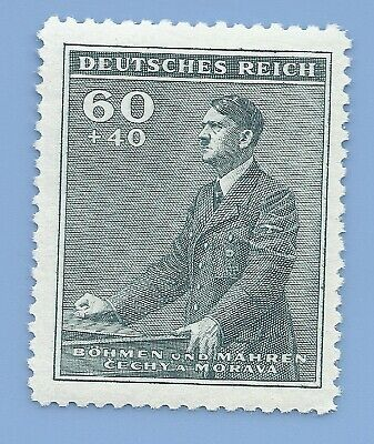 Nazi Germany Third Reich  B&M Hitler 60+140 stamp MNH WW2 ERA stamp #7