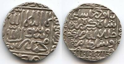 Large silver rupee of Daud Shah Kararani (1572-1576AD), Bengal Sultanate, India