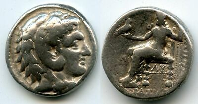 Silver tetradrachm of Philip III (323-317 BC), Babylon, Macedonian Empire