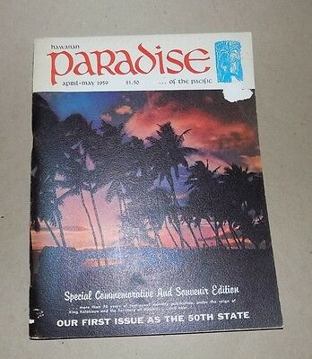 Vintage HAWAIIAN PARADISE TRAVEL GUIDE May 1959, 1st issue 50th State HAWAII !!