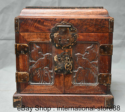 "10"" Old China Huanghuali Wood Carving Palace Flower Bird Drawer Jewel Case Box"