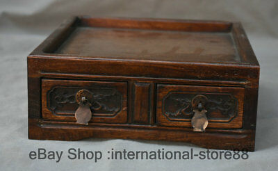 """8"""" Collect Old Chinese Huanghuali Wood Carving Dynasty Palace 2 Drawer Box"""