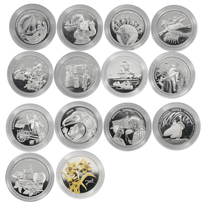 Lot of 14 - Random 50¢ Proof Candian Sterling Silver Coins Half Dollars  4.2 ozt