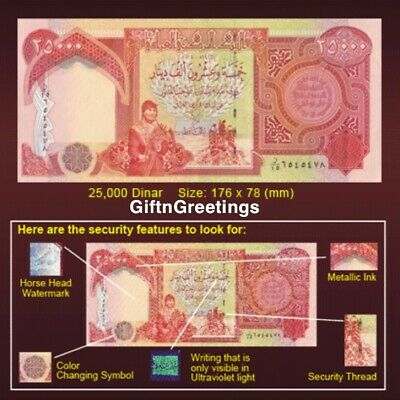 1 x 25,000 IRAQI DINAR (IQD) - OFFICIAL IRAQ AUTHENTIC CURRENCY - FREE SHIPPING