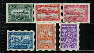 Yugoslavia General Issues #B26-31 Complete Set 1932 MNH