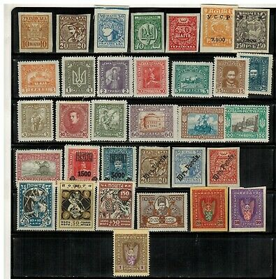 Lot of Ukraine Old Stamps MH
