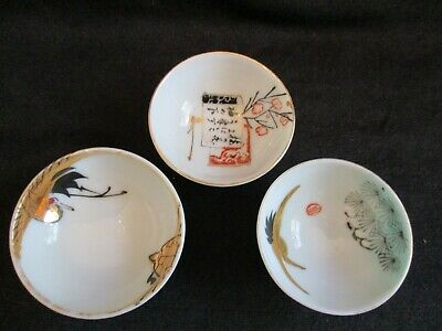 Vintage Japanese/Chinese/Oriental Porcelain Hand Painted Small Soy Sauce Bowls