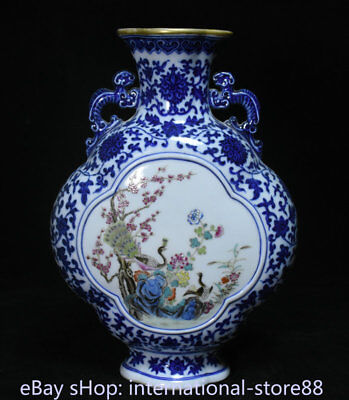"10.8"" Marked Old China Blue White Wucai Porcelain Flower Peacock Ellipse Bottle"