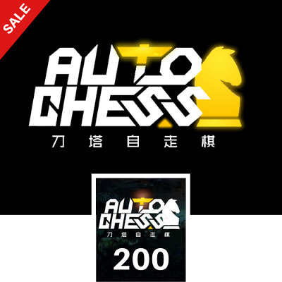 ✅ Dota2 AutoChess 200 Candy CDKEY Dota 2 Auto Chess Candy 200 ::Fast Delivery::
