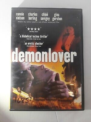 Demonlover (DVD, France with English subtitles, Chloe Sevigny, OOP, 2002) VG
