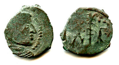Very nice! Imitation of a Roman Imperial AE3, struck in Sri Lanka, 400's AD