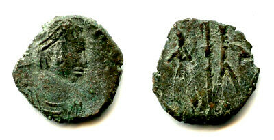 Rare! Imitation of a Roman Imperial AE3, struck in Sri Lanka, 400's AD