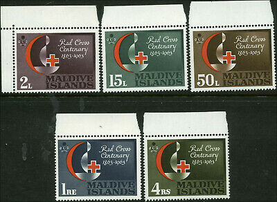 Maldives Islands Scott #124 - #128 Complete Set of 5 Mint Never Hinged