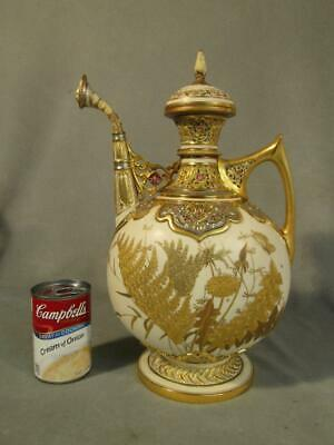 """Rare Fabulous Royal Worcester 1884 Reticulated 14"""" Ewer / Gilt Floral Pitcher"""