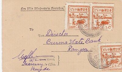 Burma Japanese Occupation 1944 Ohms Card With Farmer Stamps, Henzada To Rangoon
