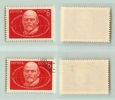 Russia USSR 1970 SC 3740 Z 3820 MNH and used . e8744