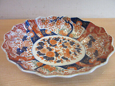 "Antique / Vintage Imari Chinese porcelain scalloped oval bowl 9.5"" X 7"""