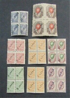 nystamps Russia Offices Abroad In China Stamp # 4//63 Mint OG NH $25 Rare Blocks