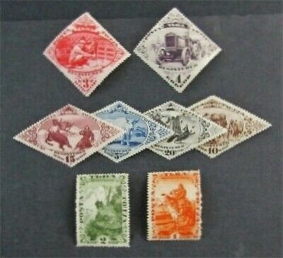 nystamps Russia Tannu Tuva Stamp # 45-52 Mint OG NH $50