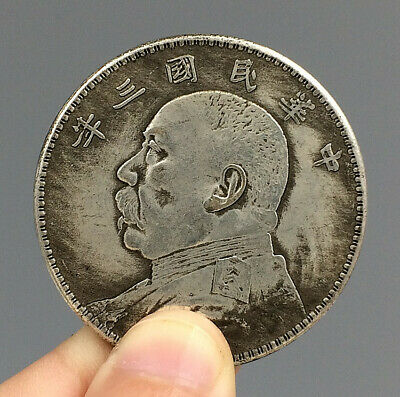 Yuan Shikai Yuan Big Head MinGuo SanNian YiYuan Collection Chinese Silver Coins